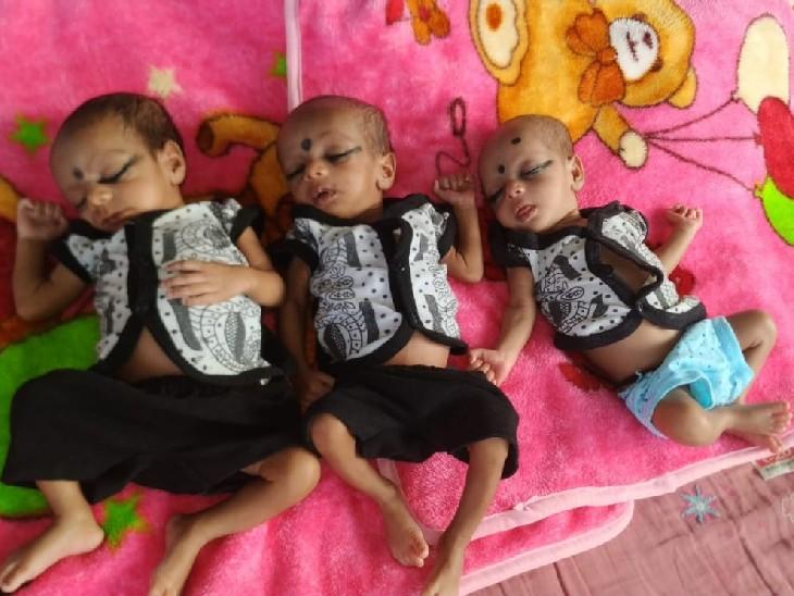 पहले से थीं तीन बेटियां, अब एक साथ तीन बेटों का हुआ जन्म, डॉक्टर इसे रिसर्च का केस मान रहे तो गांव वाले दैविक चमत्कार|छपरा,Chhapra - Dainik Bhaskar