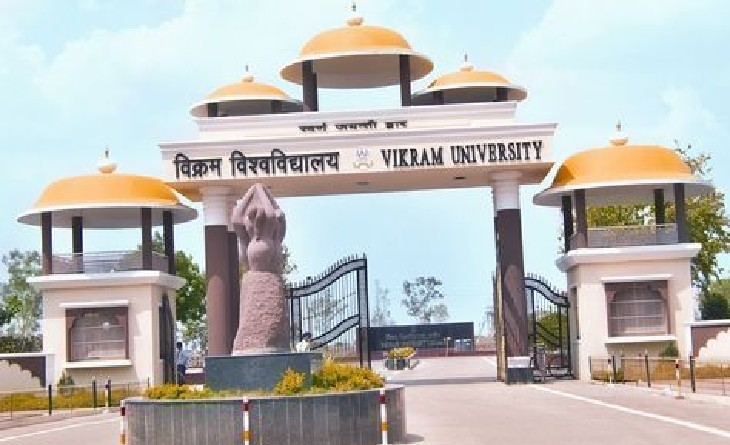 विक्रम यूनिवर्सिटी में शुरू हो रहे एक्टिंग, एक्शन, ड्रामा, स्क्रिप्ट राइटिंग के कोर्स, इसी सत्र से होंगे एडमिशन|उज्जैन,Ujjain - Dainik Bhaskar