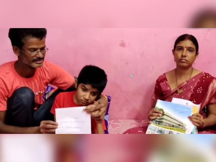 आयुष के साथ उसके माता-पिता। - Dainik Bhaskar