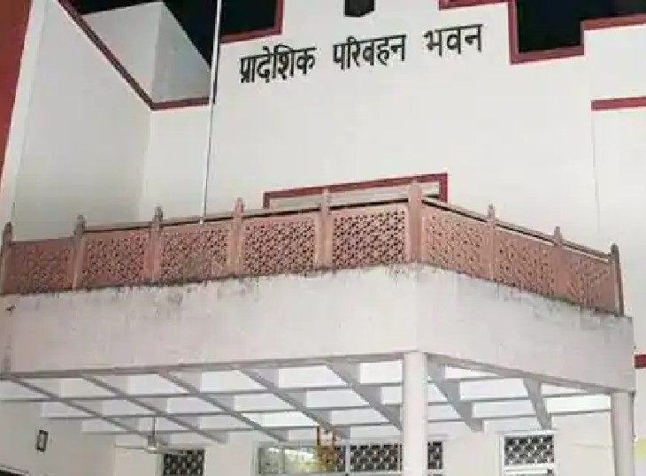 घर बैठे ऑनलाइन भी मिलेगा सर्टिफिकेट, राजस्थान ट्रांसपोर्ट डिपोर्टमेंट ने जल्द शुरू करेगा नई व्यवस्था|राजस्थान,Rajasthan - Dainik Bhaskar