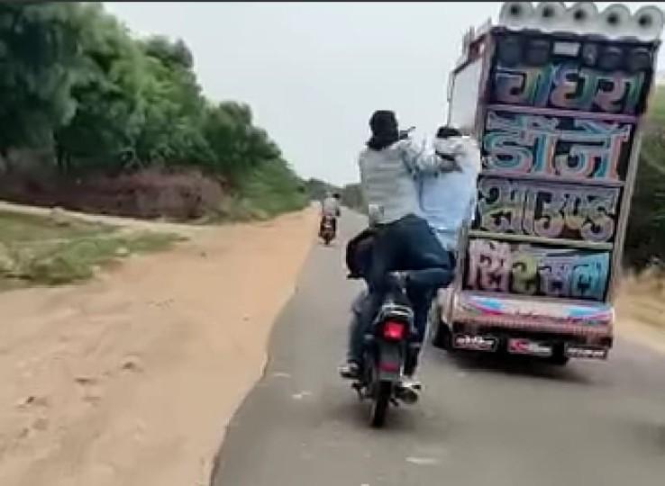 शादी में जा रहे युवकों ने बाइक पर एक पांव पे खड़े होकर किया डांस, डीजे की धुन पर तेज रफ्तार में बाइक लहराते हुए किए खतरनाक स्टंट; उछलकर गिरे सड़क पर|नागौर,Nagaur - Dainik Bhaskar