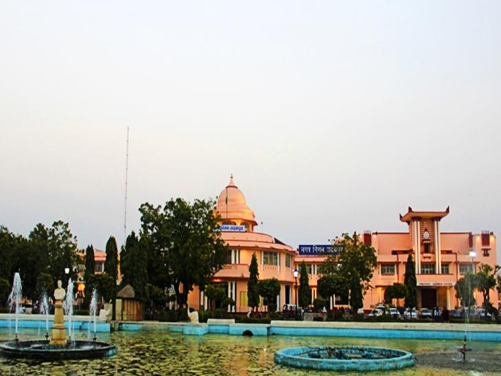नगर निगम उदयपुर - Dainik Bhaskar