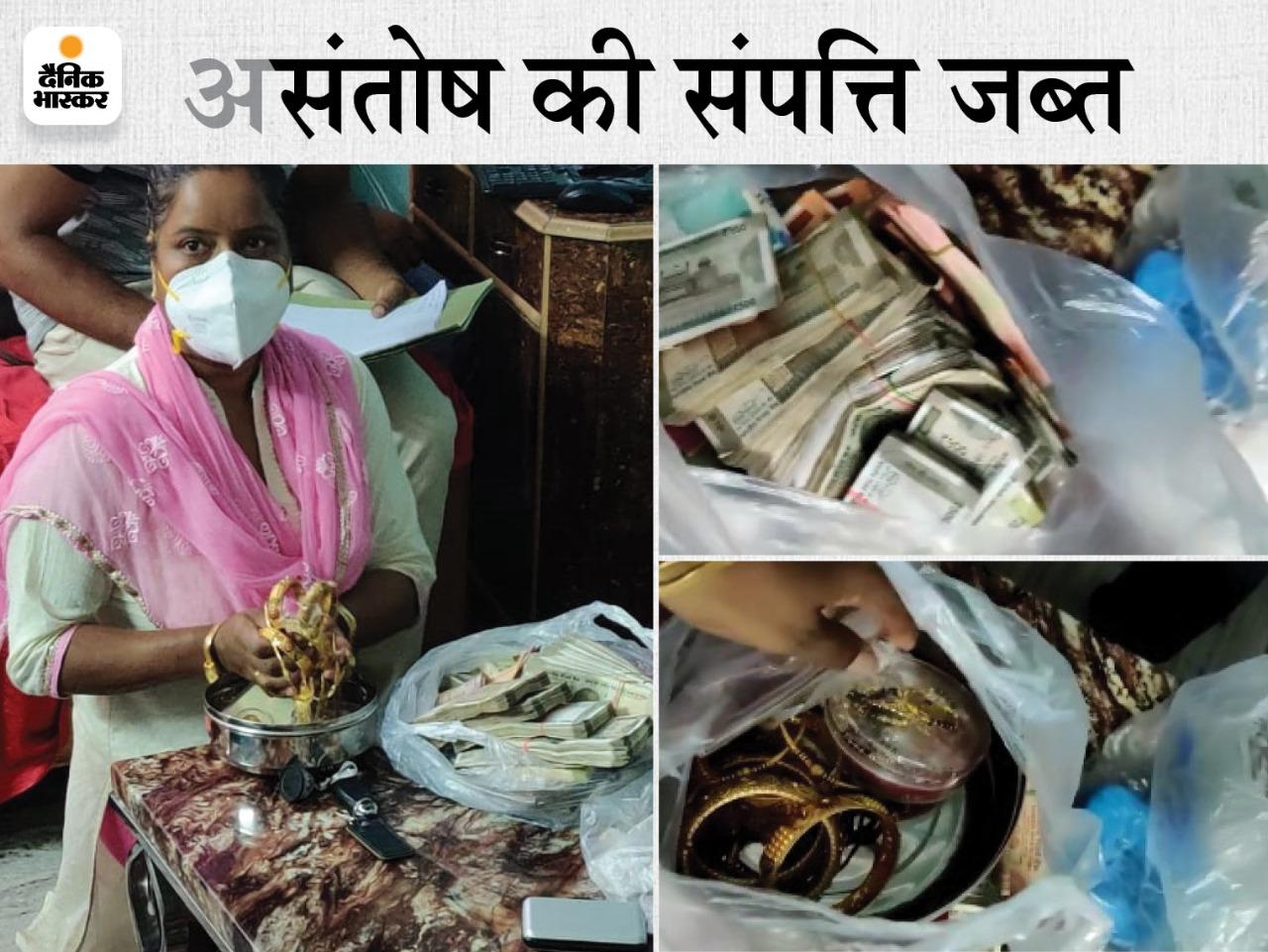 नगर निगम के अकाउंट अफसर के 3 ठिकानों पर लोकायुक्त का छापा; 8 लाख कैश, जेवर और प्रॉपर्टी के कागजात मिले, बंगला ही 3 करोड़ का|मुरैना,Morena - Dainik Bhaskar