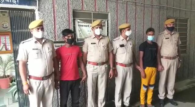 युवक को निर्वस्त्र किया, हाथ-पैर बांधकर चाकू से गले किए थे वार; माफी नहीं मांगी तो दोस्तों से कर दी हत्या, आंध्रप्रदेश से 2 गिरफ्तार|राजस्थान,Rajasthan - Dainik Bhaskar