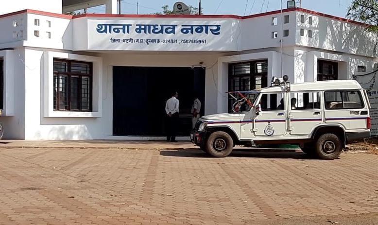 कटनी के दवा दुकान संचालक से पश्चिम बंगाल के बदमाश ने 3 लाख 63 हजार की ठगी की, पुलिस ने दर्ज की FIR|जबलपुर,Jabalpur - Dainik Bhaskar