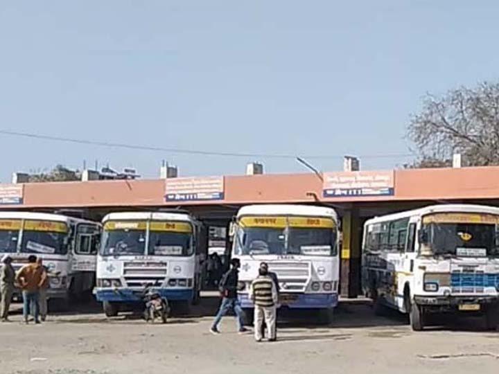 श्रीगंगानगर का बस स्टैंड। - Dainik Bhaskar