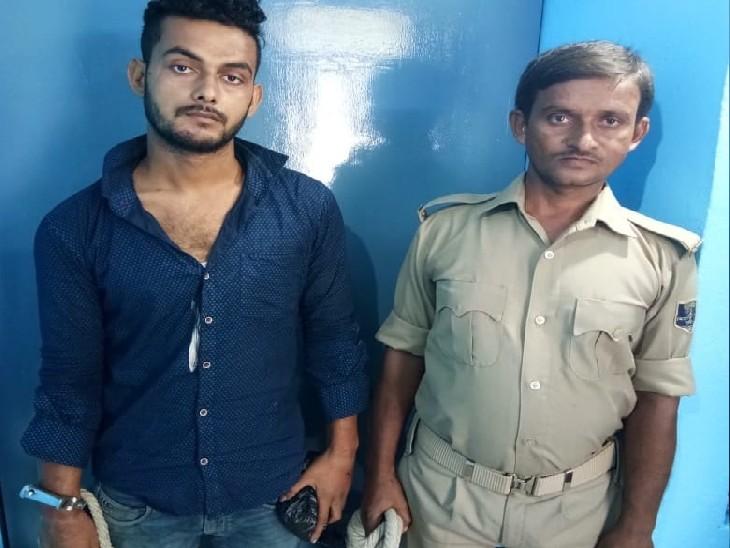 नाबालिग से यौन शोषण करने वाला गिरफ्तार। - Dainik Bhaskar