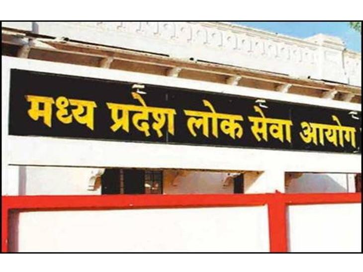 भोपाल में 72 सेंटर, 3 कोरोना संक्रमितों के लिए, सैनिटाइजर, मास्क और फेस शील्ड जरूरी भोपाल,Bhopal - Dainik Bhaskar