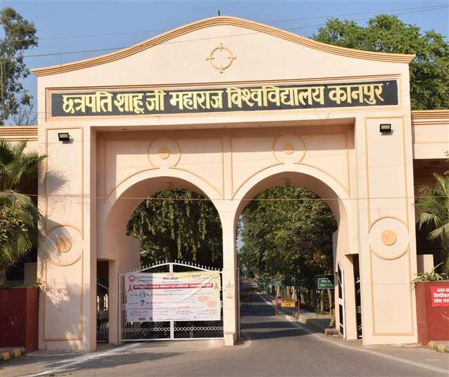BA सेकंड और थर्ड ईयर के एग्जाम में पूछे गए सिलेबस के बाहर से सवाल, स्टूडेंट्स ने किया हंगामा|कानपुर,Kanpur - Dainik Bhaskar