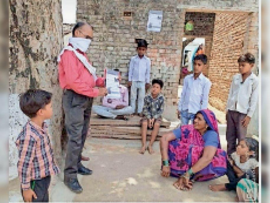 टीकमगढ़| शिक्षक घर-घर जाकर जुटा रहे बच्चों की जानकारी। - Dainik Bhaskar