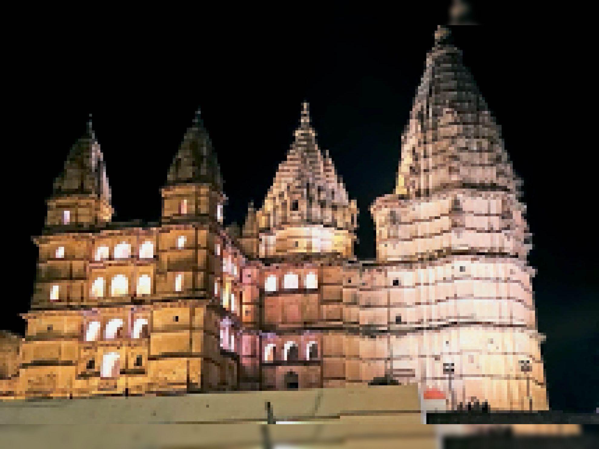 ओरछा| पर्यटन नगरी ओरछा और ग्वालियर को यूनेस्को ऐतिहासिक व सांस्कृतिक धरोहर को ध्यान में रखकर अपने हिसाब से विकसित करेगी। - Dainik Bhaskar