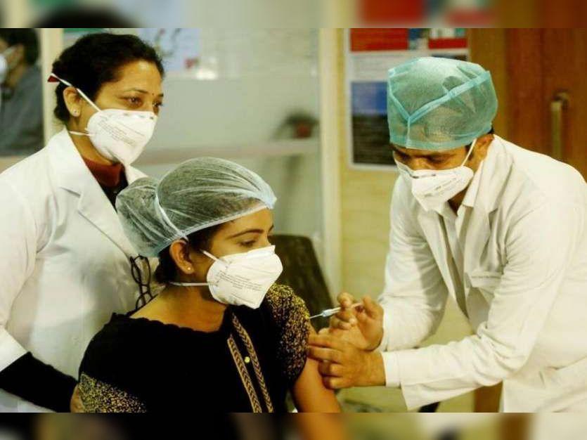 वैक्सीन की किल्लत से बढ़ी परेशानी। - Dainik Bhaskar