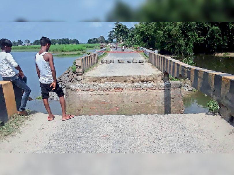 अमौर के भौकरी और अनरपुर के बीच ट्रक गुजरने के बाद ध्वस्त आरसीसी पुल। पैदल निकलना भी मुश्किल है। - Dainik Bhaskar