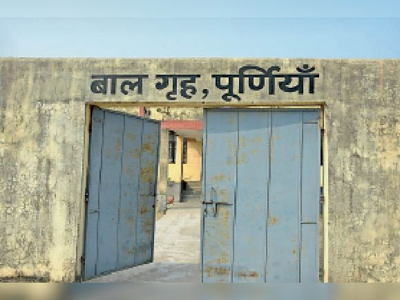 पूर्णिया स्थित बाल गृह, जो बाद में वृहद आश्रय गृह में शिफ्ट होगा। - Dainik Bhaskar