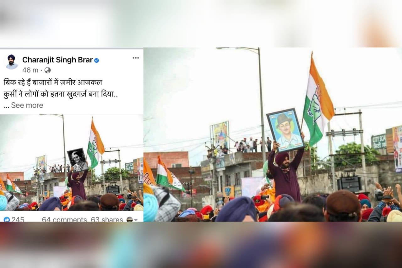 फोटो एडिट करना गलत बात,मैंने फेसबुक से हटा दी है, कांग्रेस पर कसा तंज- इंदिरा गांधी की फोटो से कांग्रेसियों को एतराज क्यों हो रहा|जालंधर,Jalandhar - Dainik Bhaskar