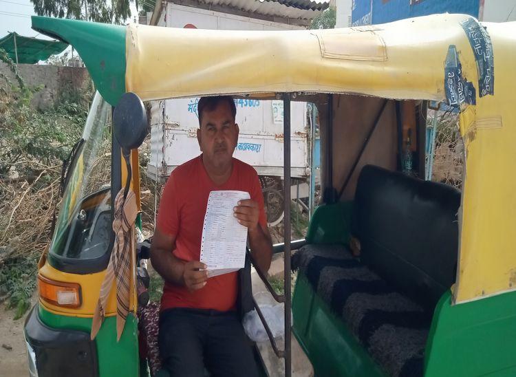 टैक्सी चालक का बिजली बिल 1.31 लाख आया, बोला- घर में AC और कूलर तक नहीं, शिकायत करने गए तो बोले- कल आना|पाली,Pali - Dainik Bhaskar