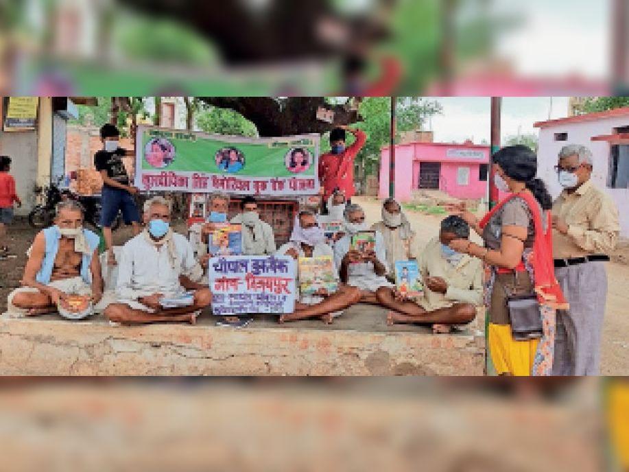 ग्राम विजयपुर में निशुल्क छोटा चौपाल बुक बैंक स्थापित किया गया है। - Dainik Bhaskar