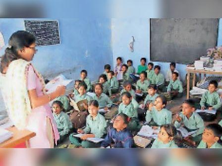 बच्चों को पढ़ाते शिक्षक। - Dainik Bhaskar