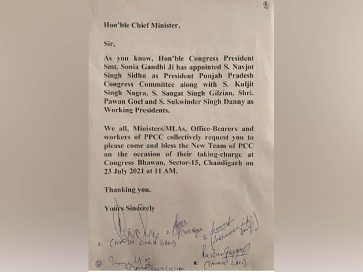 कैप्टन को दिया निमंत्रण पत्र, जिस पर प्रधान और कार्यकारी प्रधानों के हस्ताक्षर हैं।