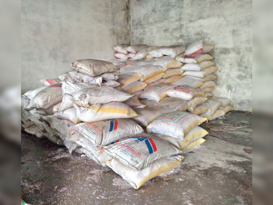 अभी तक मिले 4.5 लाख टन खाद। - Dainik Bhaskar