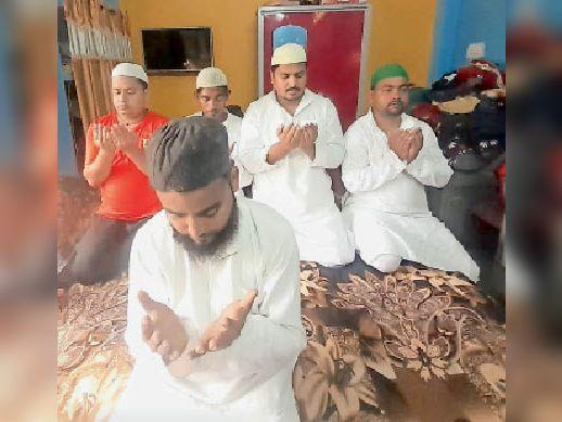 घरों में नमाज अदा करते मुस्लिम समुदाय के लोग।