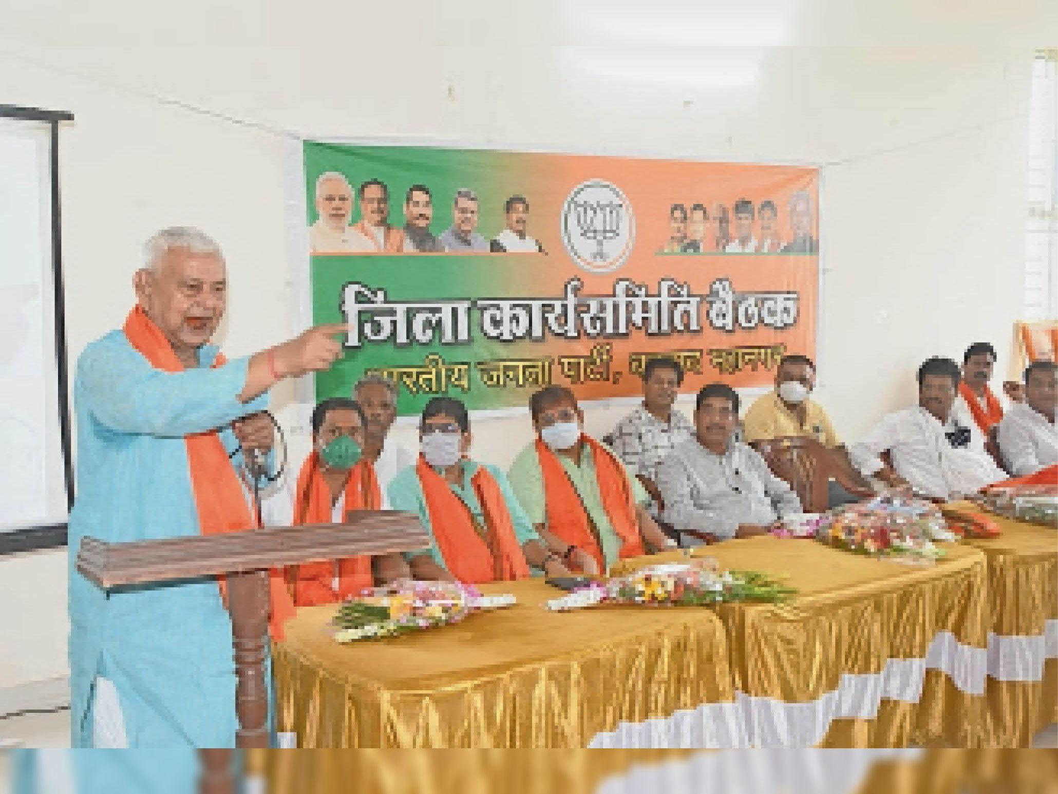 महानगर भाजपा की कार्यसमिति की बैठक में बोलते सांसद पीएन सिंह। - Dainik Bhaskar