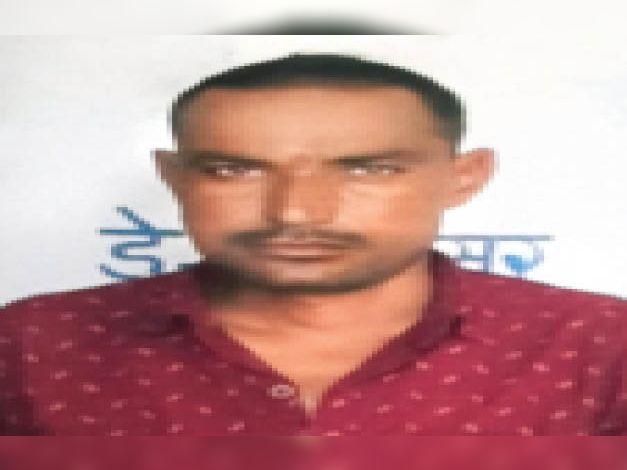 कमल सिंह मीना - Dainik Bhaskar