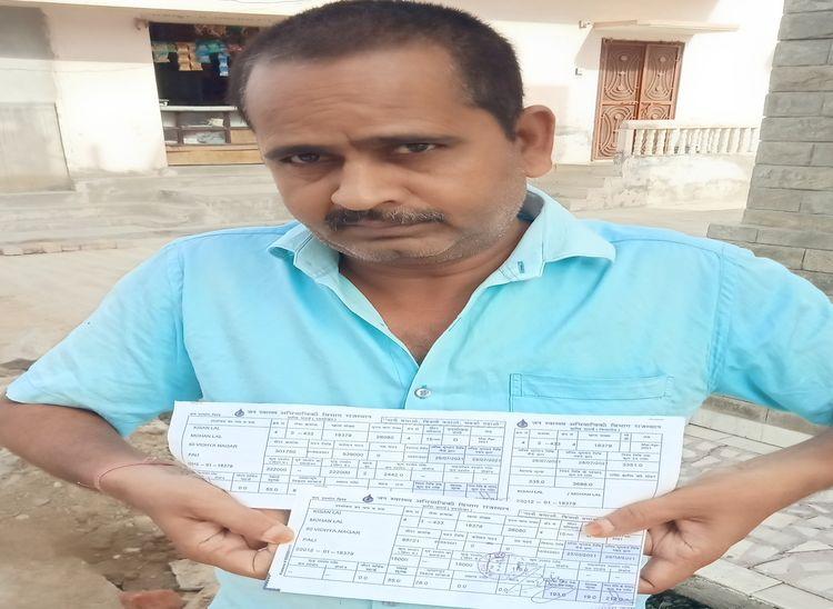 किशन मेवाड़ा साढ़े तीन हजार रुपए का पानी का बिल बताते हुए।