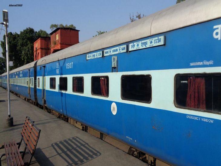 देहरादून एक्सप्रेस 24 से, इंदौर-बरेली 29 से फिर शुरू होगी, देहरादून एक्सप्रेस LHB कोच से चलेगी, 13 की जगह अब 15 कोच होंगे|इंदौर,Indore - Dainik Bhaskar