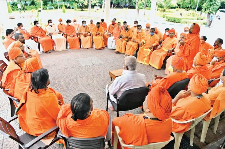 कर्नाटक में येदियुरप्पा समेत कई मंत्रियों पर लटकी तलवार - Dainik Bhaskar