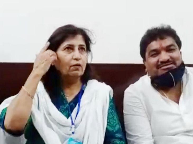 चुनाव प्रभारी विजय लक्ष्मी साधौ ने कहा - कांग्रेस महापौर का चुनाव जीतेगी। - Dainik Bhaskar