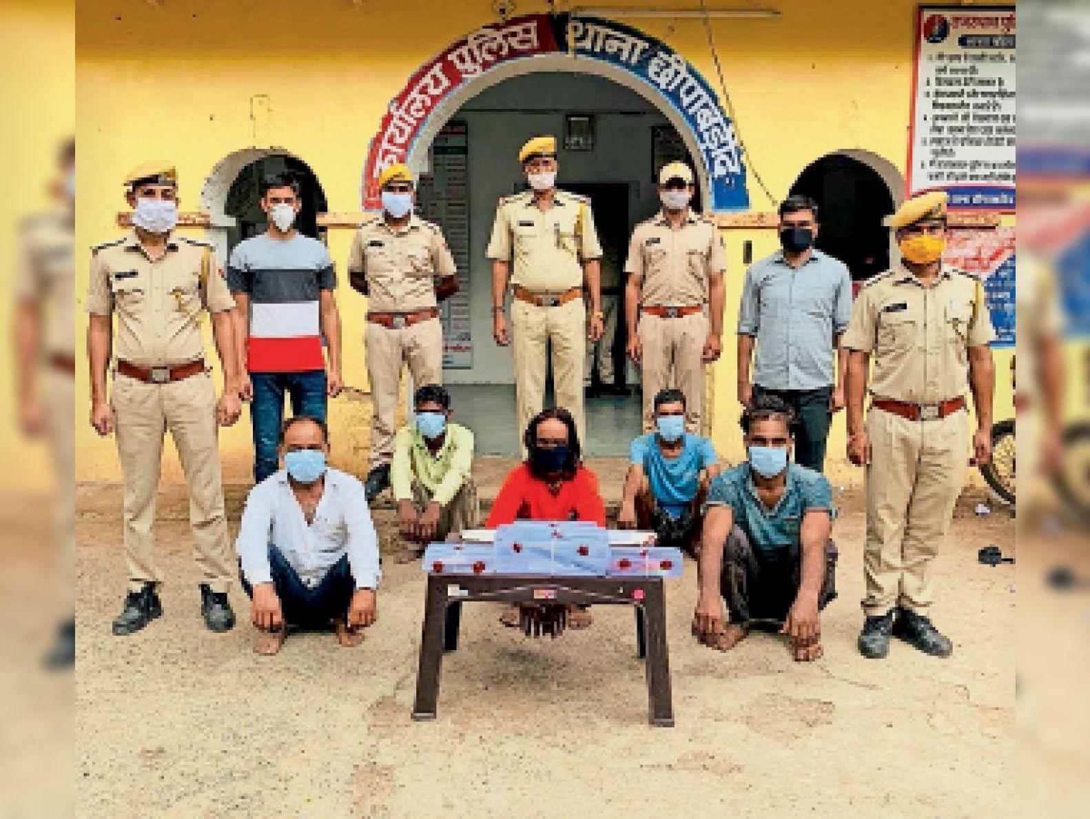 डकैती की योजना बनाते पांच आरोपी किए गिरफ्तार। - Dainik Bhaskar