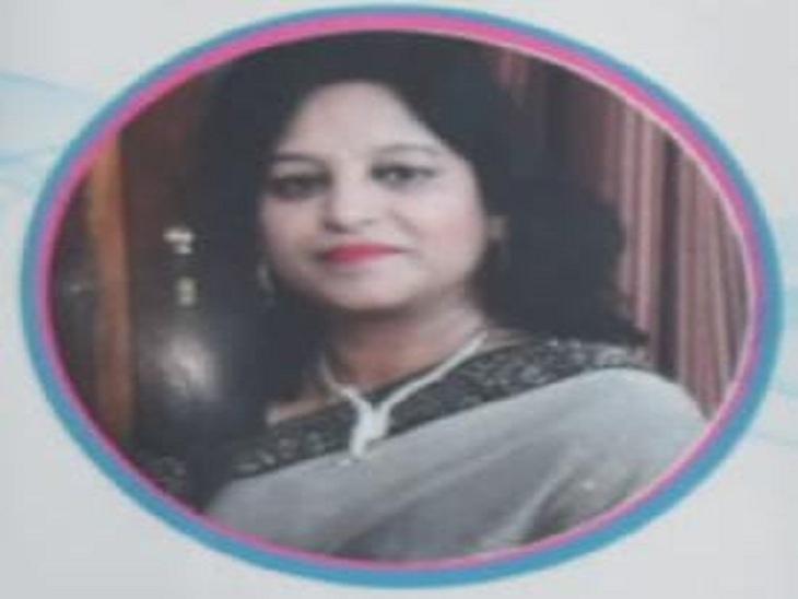 डॉ. सपना गुप्ता दत्ता। (फाइल फोटो) - Dainik Bhaskar