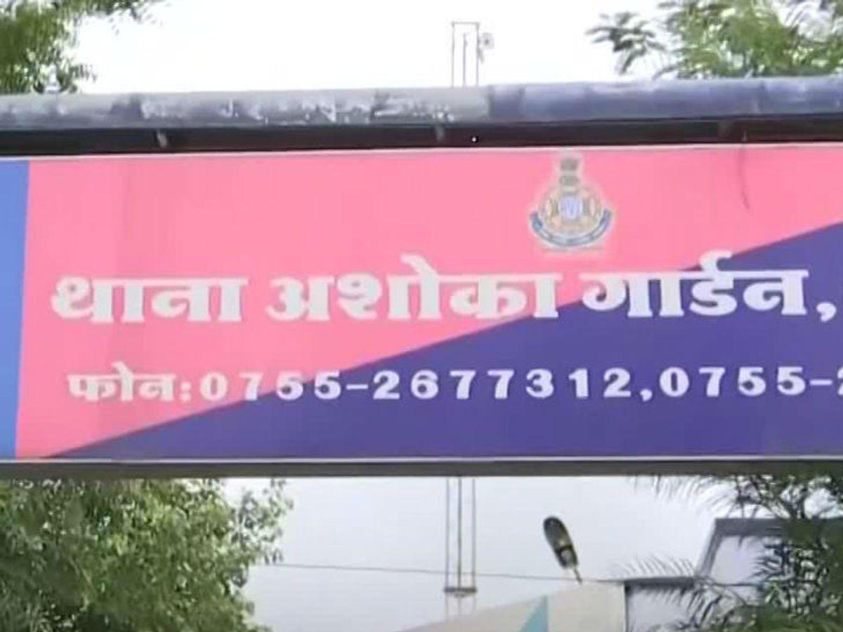 अश्लील वीडियो बना लड़की को ब्लैकमेल करने का मामला। - Dainik Bhaskar