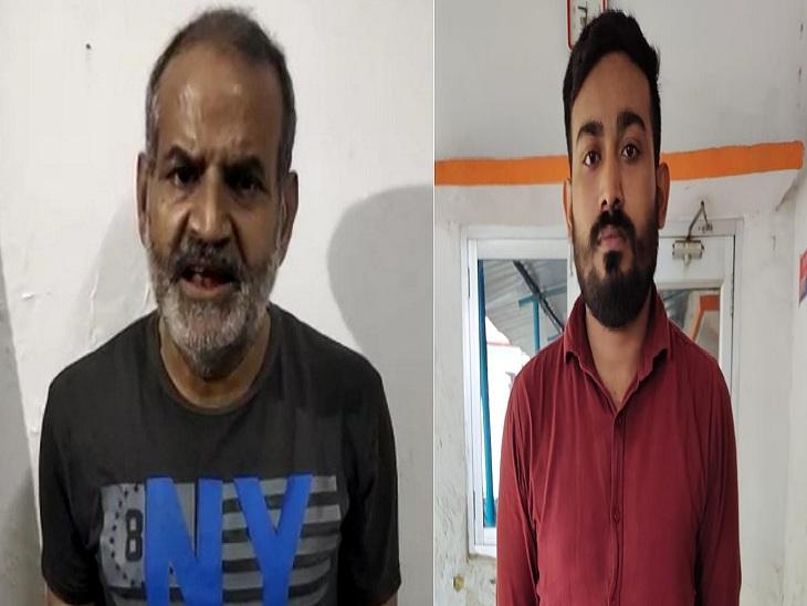 हत्या करने के बाद थाने में सरेंडर करने वाला अनिल कुमार दत्ता (बाएं) और गिरफ्तार किया गया रौशन चौधरी (दाएं)।