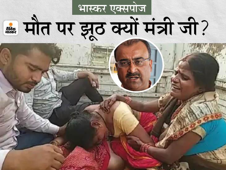 याद कीजिए मौत का वह मंजर...जब ऑक्सीजन के लिए तड़प रहे थे मरीज, HC मांग रहा था जवाब, बेबस सरकार के पास न जवाब था, न इंतजाम|बिहार,Bihar - Dainik Bhaskar