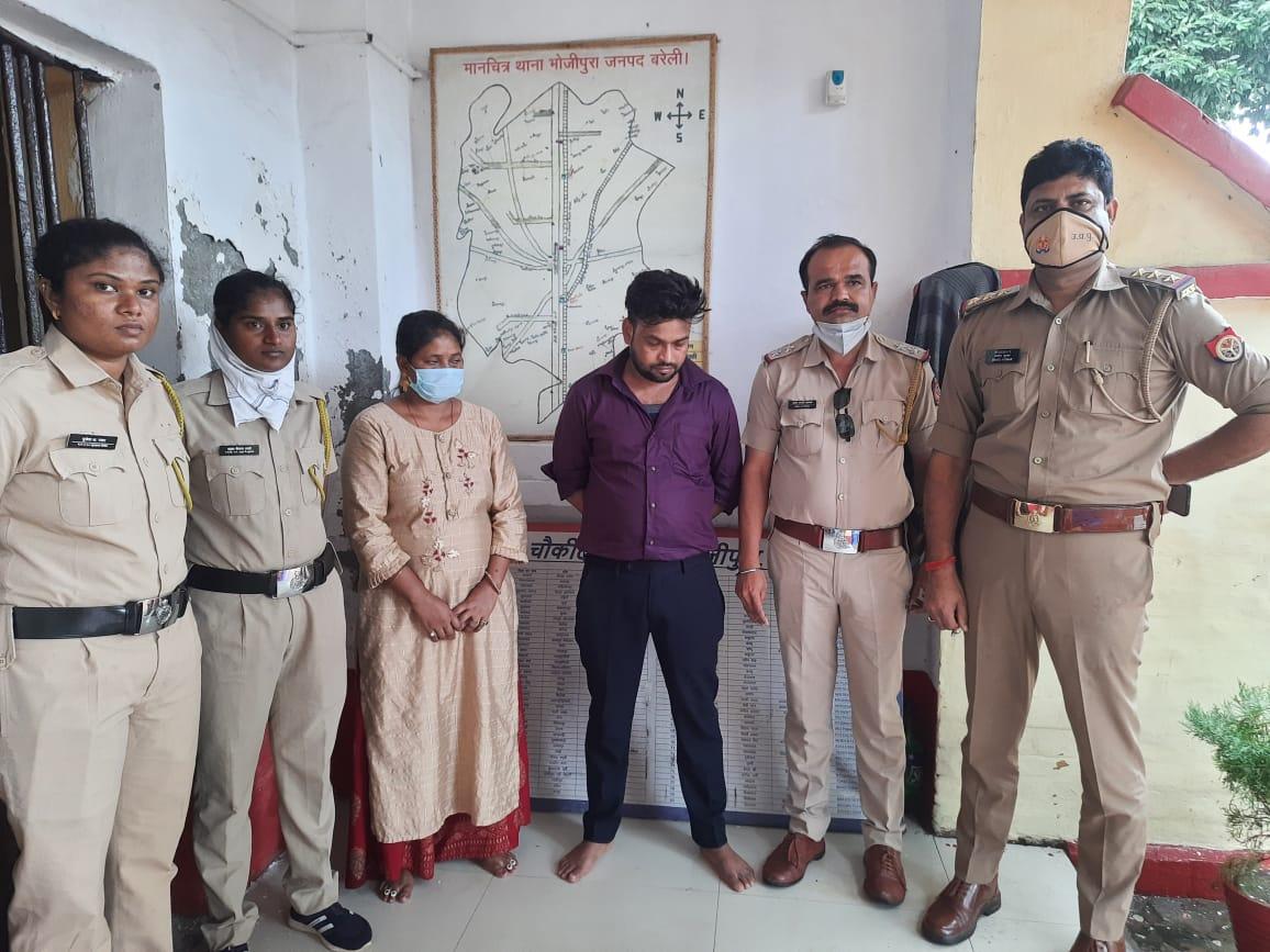 बरेली के भाई-बहन ने महाराष्ट्र में जाकर की धोखाधड़ी, महाराष्ट्र पुलिस की मदद से बरेली में दोनों गिरफ्तार बरेली,Bareilly - Dainik Bhaskar
