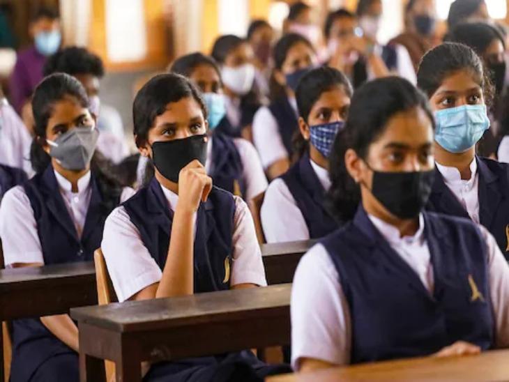 राज्य बोर्ड ने जारी किया 12वीं क्लास का रिजल्ट, 97 फीसदी स्टूडेंट्स ने हासिल की सफलता करिअर,Career - Dainik Bhaskar
