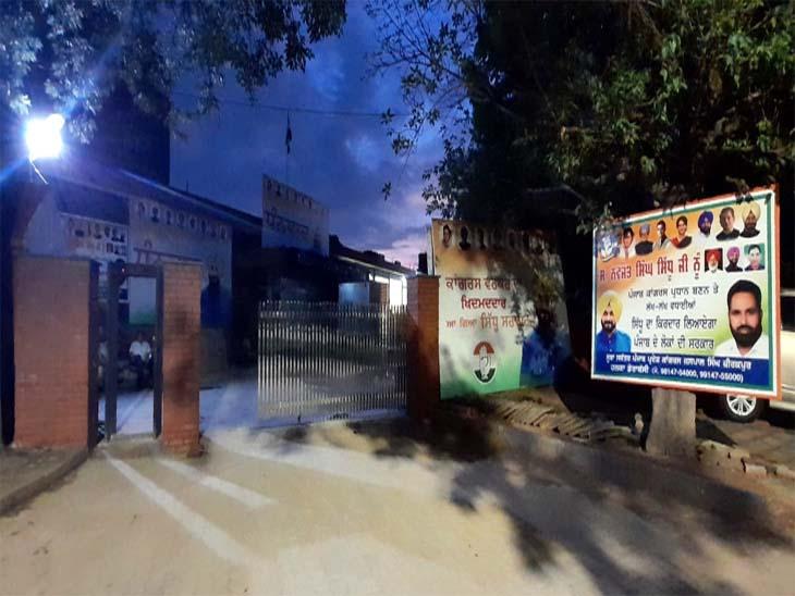 चंडीगढ़ कांग्रेस भवन के बाहर कल ताजपोशी समारोह को लेकर बैनर लगाए गए है। फोटो लखवंत सिंह - Dainik Bhaskar