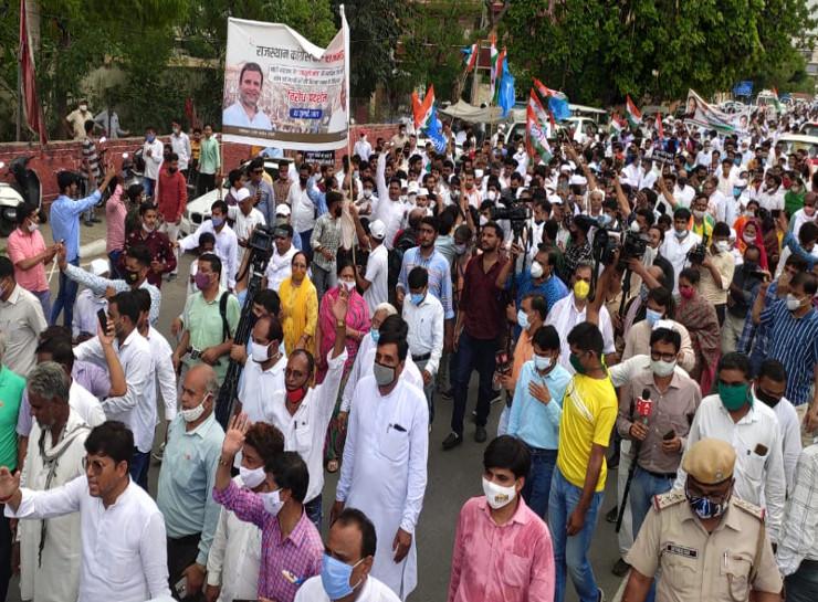हजारों की संख्या में रैली बनाकर राजभवन पहुंचे कांग्रेसी कार्यकर्ता व नेता।