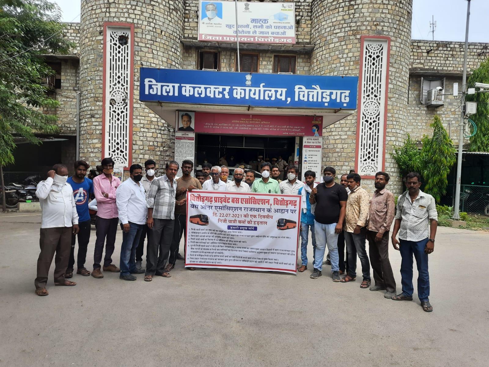 सीएनजी के लिए बिना ब्याज लोन और सब्सिड़ी की मांगों काे लेकर हड़ताल, यात्री होते रहे परेशान|चित्तौड़गढ़,Chittorgarh - Dainik Bhaskar