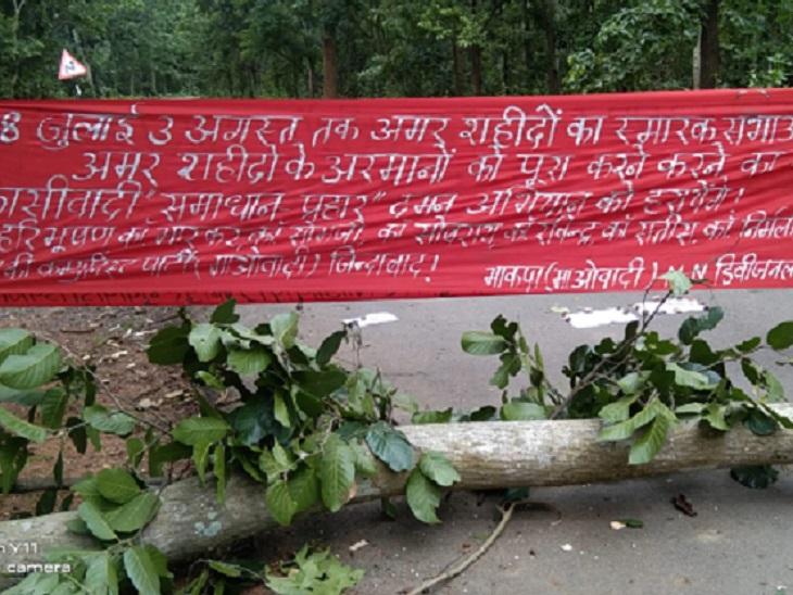 पोस्टर और बैनर पर शहीदी सप्ताह की जानकारी दी गई है। साथ ही इसे नक्सलियों की मैनपुर डिवीजन ने लगाने की जिम्मेदारी ली है।