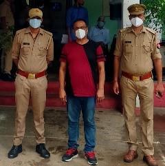 गिरफ्तार हिस्ट्रीशीटर सुधीर - Dainik Bhaskar