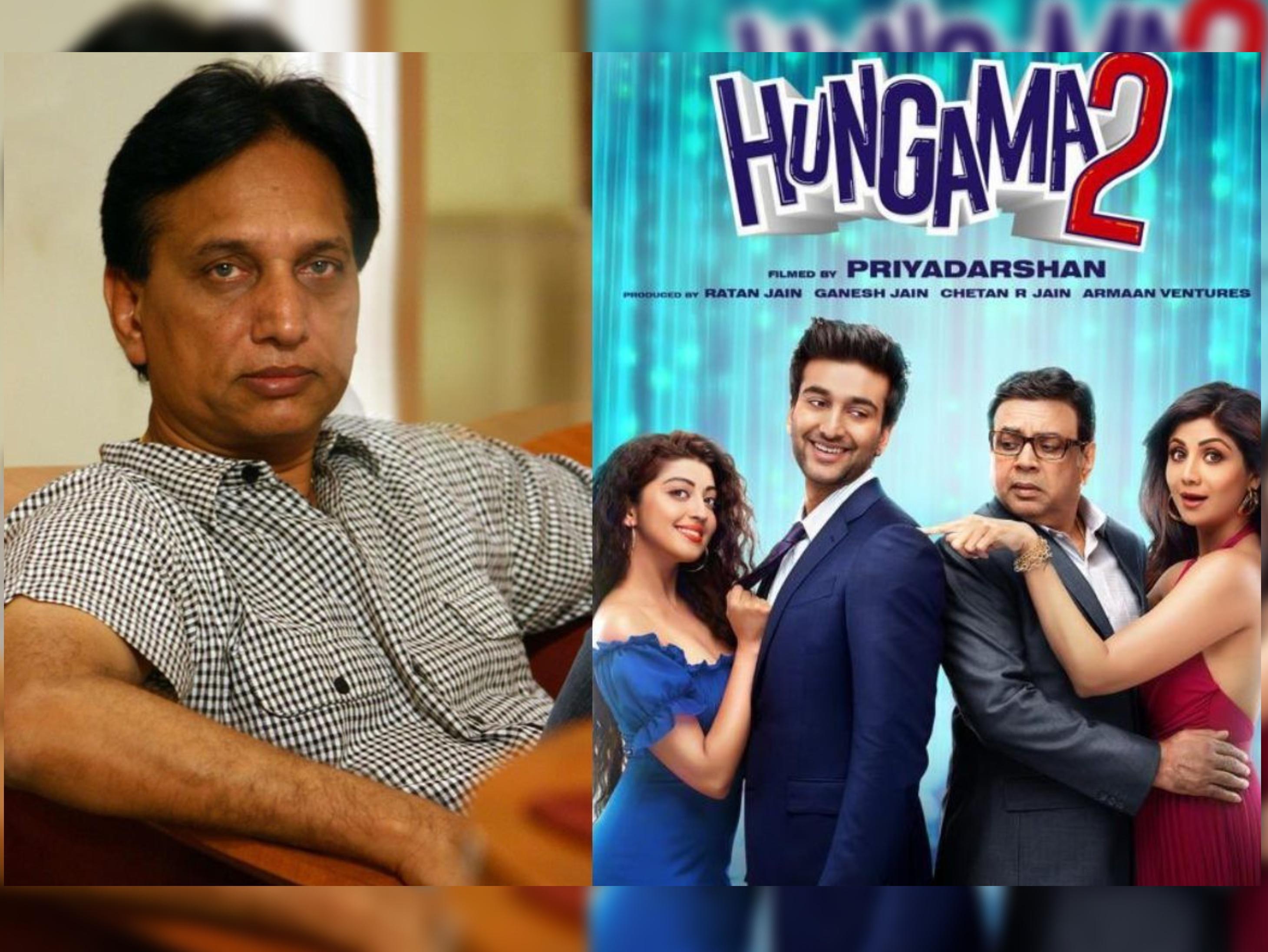 हंगामा-2 शिल्पा शेट्टी और परेश रावल के कंधों पर सवार नहीं है, बाकी राज कुंद्रा से मेरा कोई लेना-देना नहीं: रतन जैन|बॉलीवुड,Bollywood - Dainik Bhaskar