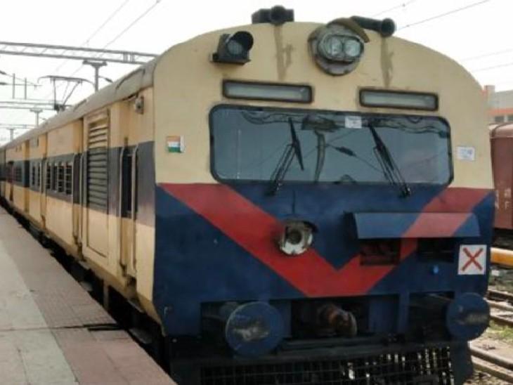 पूर्व मध्य रेलवे। - Dainik Bhaskar