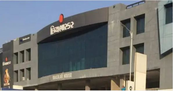 दैनिक भास्कर ग्रुप के गुजराती अखबार 'दिव्य भास्कर' के अहमदाबाद स्थित ऑफिस की फोटो। - Dainik Bhaskar
