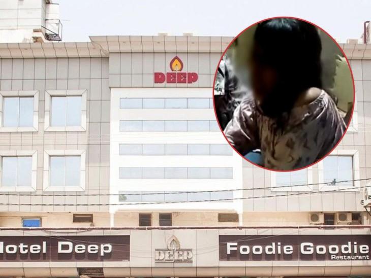 फोटो शूट के बहाने होटल में बुलाया, नशीला कोल्ड ड्रिंक पिलाकर 4 फेसबुक दोस्तों ने रेप की कोशिश की; दो आरोपी नाबालिग निकले|कानपुर,Kanpur - Dainik Bhaskar