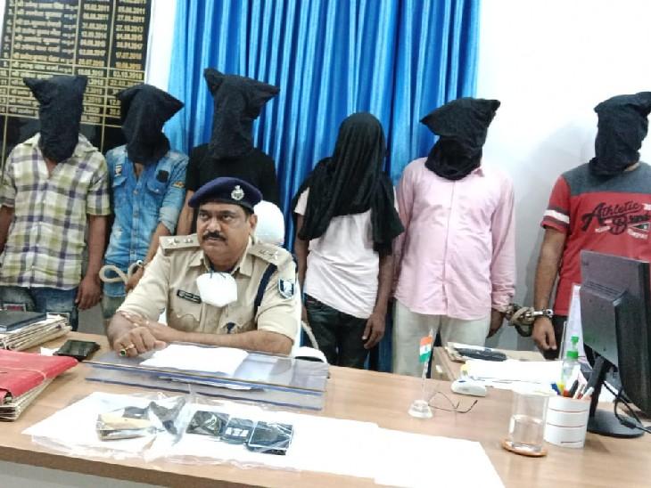 मुजफ्फरपुर में लूट और छिनतई के डेढ़ दर्जन वारदात को अंजाम देने वाला गिरोह पुलिस के हत्थे चढ़ा, दो साल से मचा रहा था उत्पात|मुजफ्फरपुर,Muzaffarpur - Dainik Bhaskar