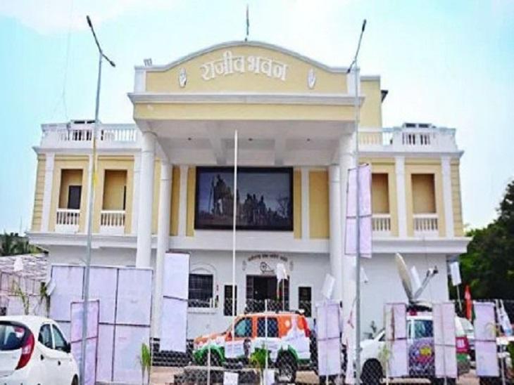 बचे हुए 4 निगम, मंडल और आयोग में विधानसभा सत्र के बाद हो सकती हैं नियुक्तियां; कुर्सी के लिए रायपुर में 'करीबियों' से कर रहे संपर्क|बिलासपुर,Bilaspur - Dainik Bhaskar