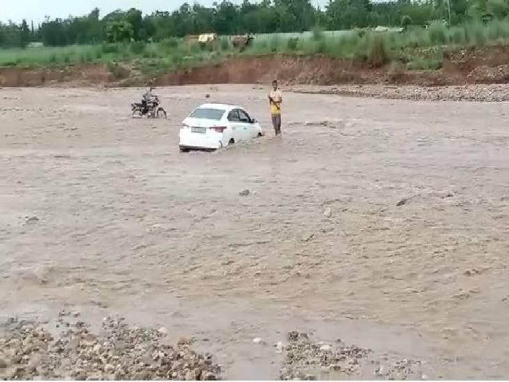 बादशाही बाग नदी में एक कार फंस गई। जिसको ग्रामीणों ने रेस्क्यू कर बाहर निकाला। - Dainik Bhaskar